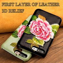Manufacturer of custom 3 d texture of back cover for LG V20 phone genuine leather case