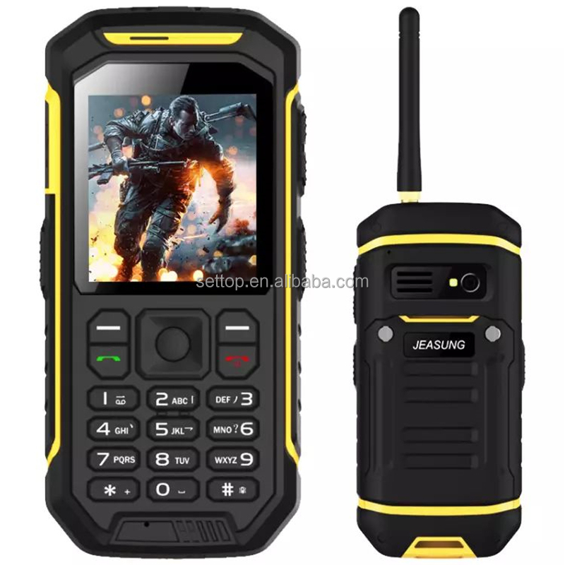 Best Waterproof Rugged Mobile Phone