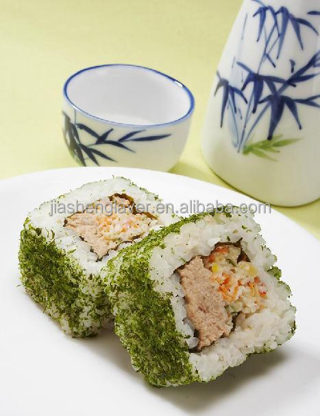 Food Seasoning Agar Agar Powder Dried Nori Powder
