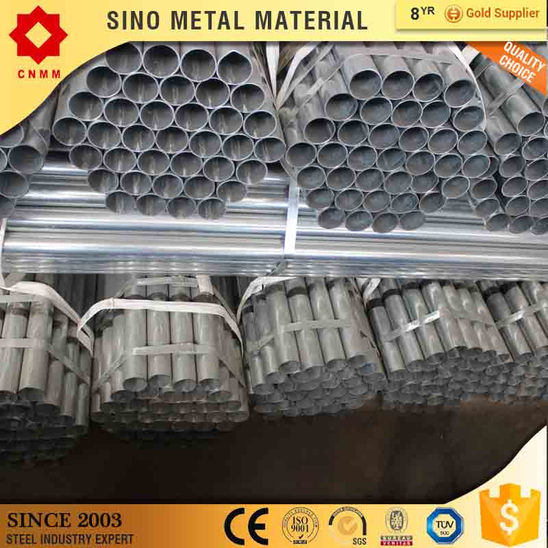 Professional seamless steel tube /pipe for wholesales