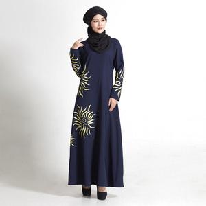 425577ace1 Islamic Prayer Clothes