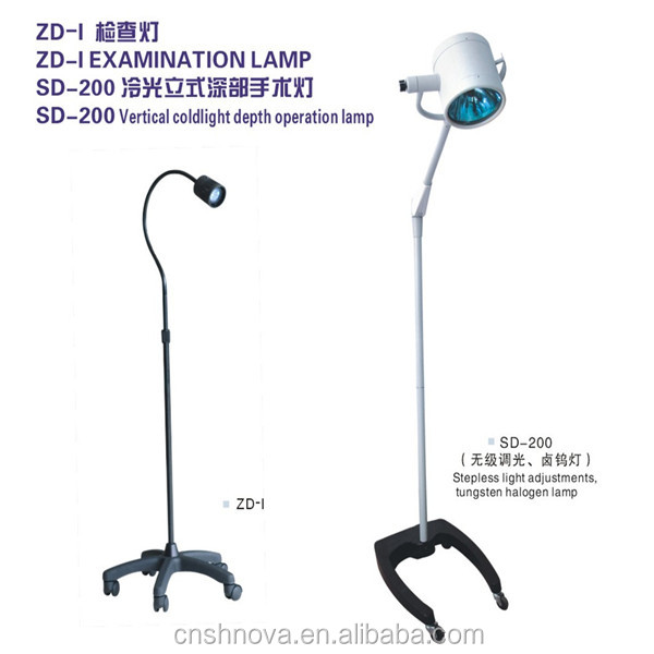 factory supply ZD-1 high quality examination surgical light in china