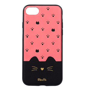 China supplier leather cute cat phone case cover for iPhone 7 Plus