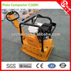 C160 Diesel Powered Plate Compactor for Sale
