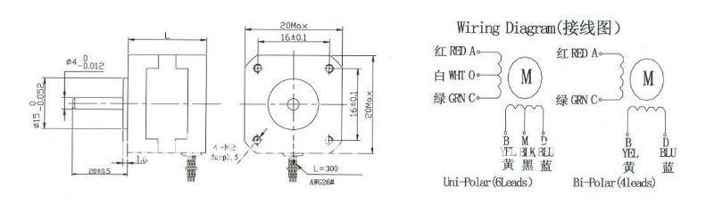 20BYGH46 Step Motor