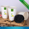 16oz hot tea coffee insulated double wall paper cups with plastic lid