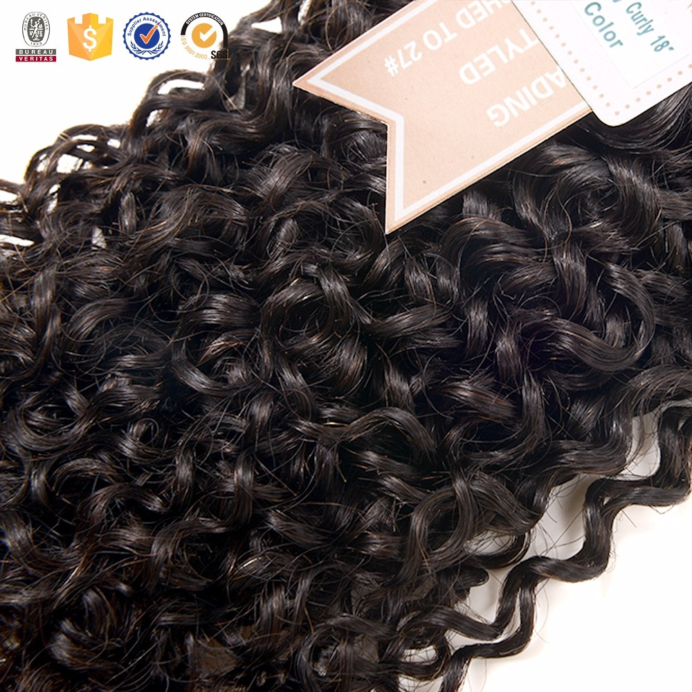 Chocolate human hair nigeria top selling brand bohemian chocolate chocolate human hair nigeria top selling brand bohemian chocolate hair weave pmusecretfo Images