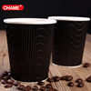 disposable ripple wall style coffee paper cup design for hot drink