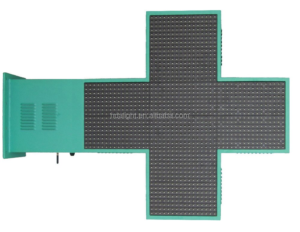 P20 96*96 Outdoor Waterproof 3D RF Wireless Led Pharmacy Cross Sign Two Side Single Green Color