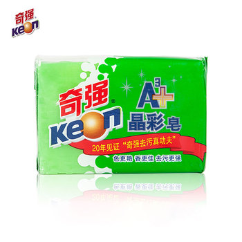 Keon Brand Hot Ing Brighten And Clean Laundry Bar Soaps