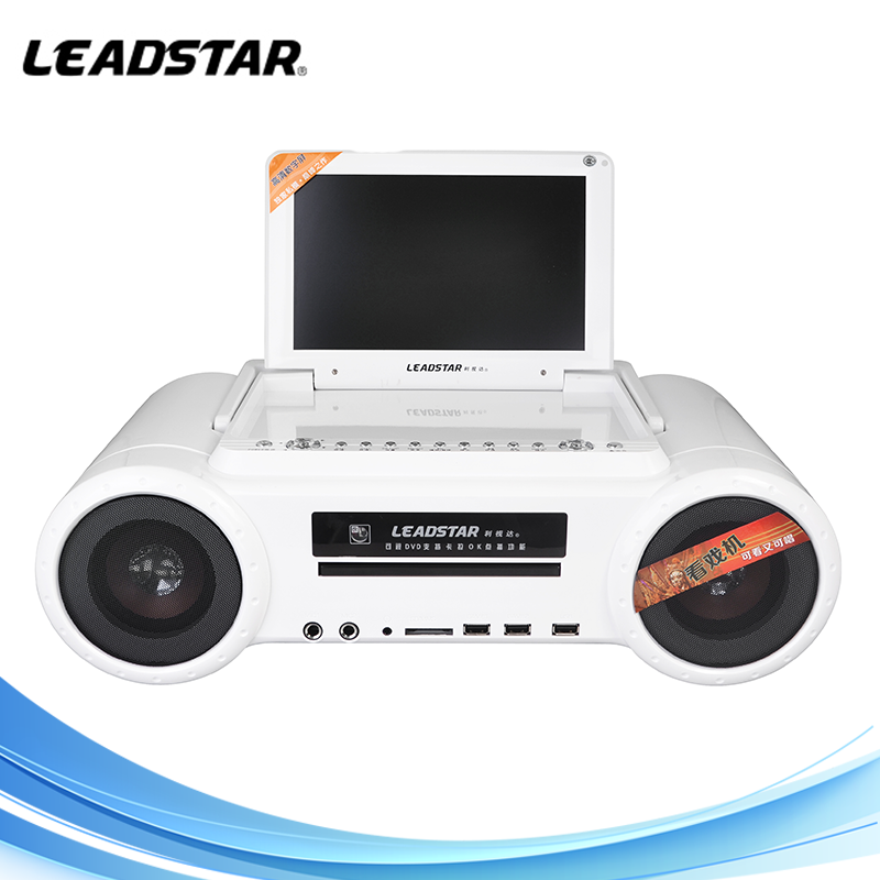 Professional Magic Sing Karaoke Player With LED Panel