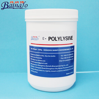 E-Polylysine --- FDA Standard Natural Preservative