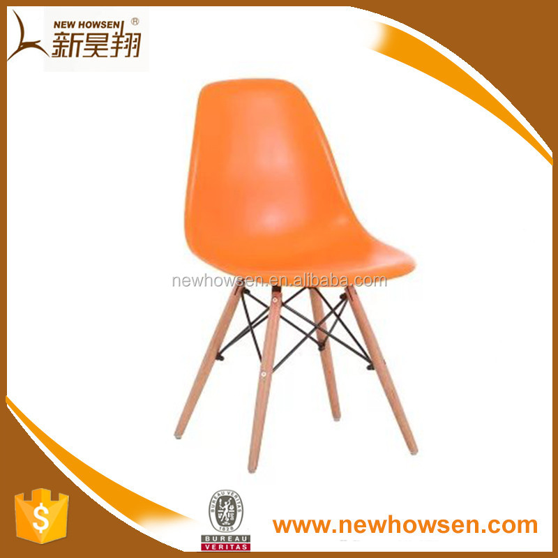 New Design Vip Plastic Rocking Chair Caps For Children Legs