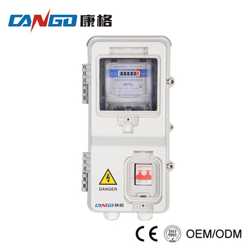 KG-HY-D101A single phase electric plastic distribution meter box