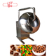 Automatic Small Chocolate Almond Sugar Peanut Coating Machine Candy Equipment