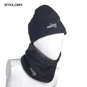 7db3a7fed97a2 Winter warm knitted hat custom beanie and scarf snow ski caps with visor  woman hat with scarf