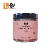 Wholesale private label spa whitening fragrance himalayan bath salt from China