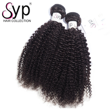 How Much Is Remy Indian Curly Hair , Cheap Real Hair Weave Bundles Extensions Online