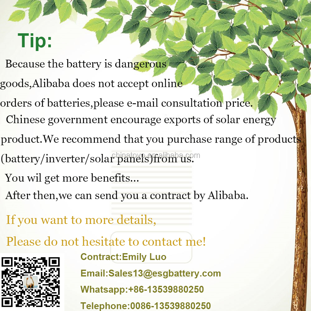 12v200ah Maintenance Free lead acid battery for ups