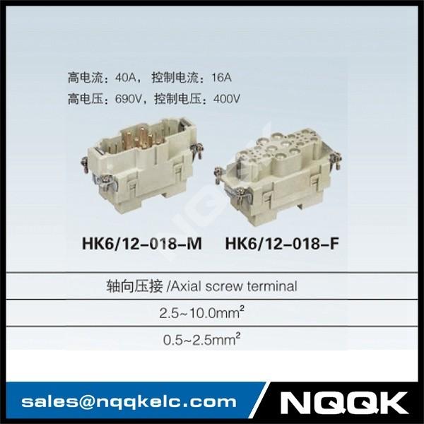 2 OEM HK 6pin 6 pin part screw terminal heavy duty connector.jpg