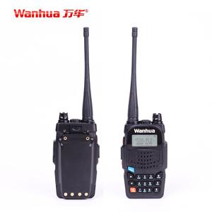 Police handheld two way radio repeater 100 mile walkie talkie