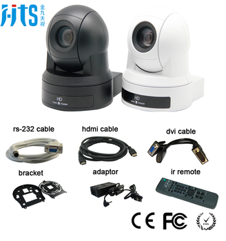 12X Conferentieruimte Video Camera, 3.1 Megapixels Webcam Voor Video Conferencing