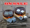 stainless stee ice cube and soapstone/artificial culture stone