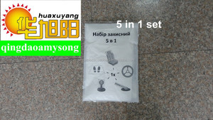 Disposable clean set 5 in 1