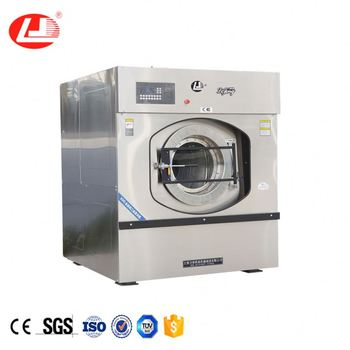 laundry washing machine for hospital, hotel, laundry shop