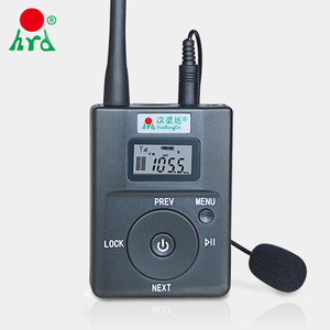 Small Radio Fm Broadcast Transmitter For Sale