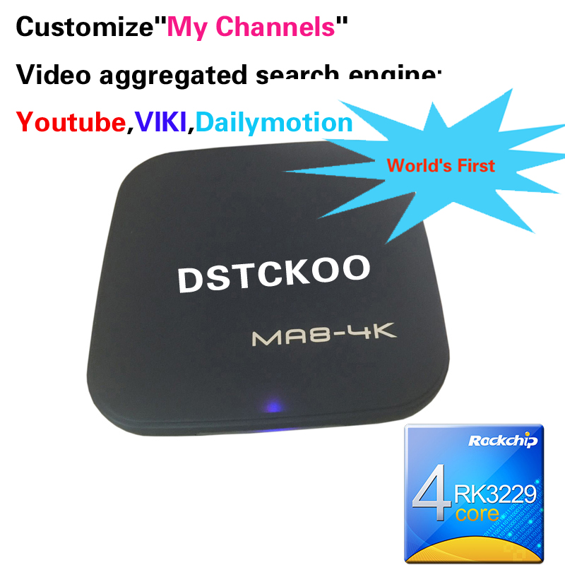 The worlds' first video aggregated Youtube,VIKI,Dailymotion 4K Media Player DSTCKOO MA8-4K RK3229 Quad Core Android 5.1 TV Box