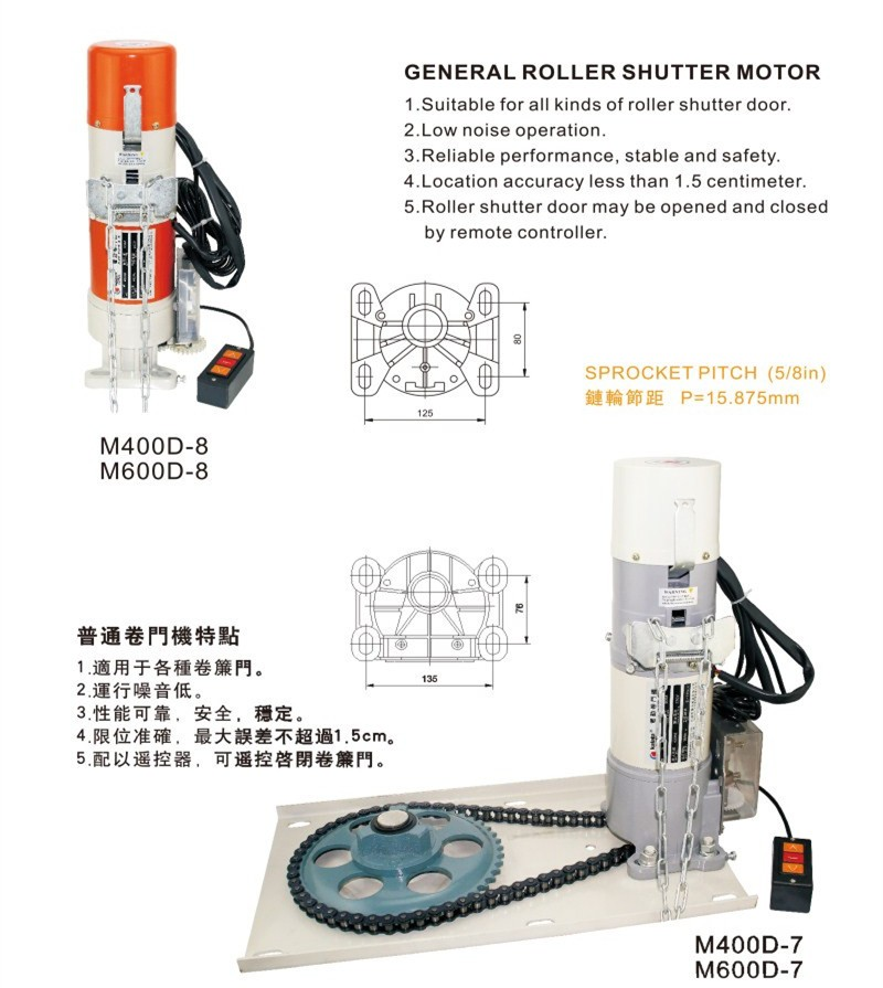 Kalata m600d 2 gear side motor low noise electric roll up for Roller shutter motor installation