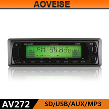 AOVEISE AV272 car audio supplier mp3/usb/sd /fm/AM/WMA/ID3/RC/BT/RDS adapter player jiangmen china