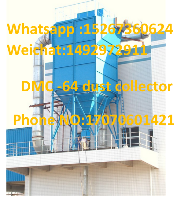 64 filter bags Professional air cleaning system manufacturer DMC-64 dust collector pharmacy industry