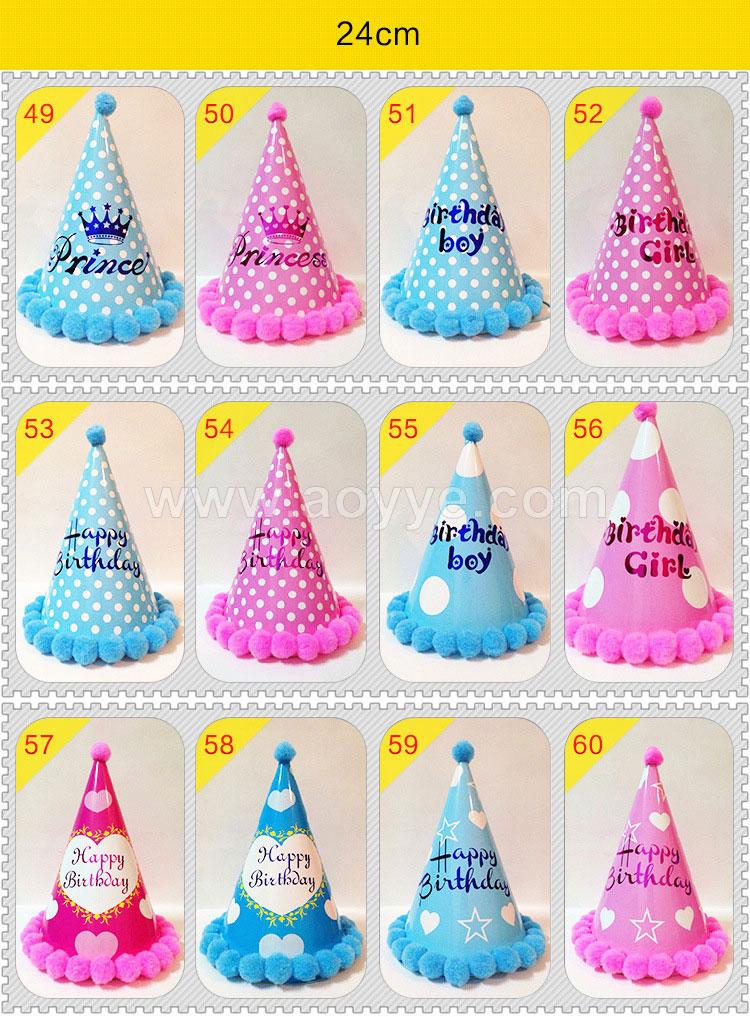 Wholesale Cartoon Disposable Children Christmas Crown Plush Velvet Ball Rainbow Birthday Decorations Party Hats
