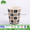Wholesale pe coated the most popular customized single wall paper coffee cup for hot drinking with lid