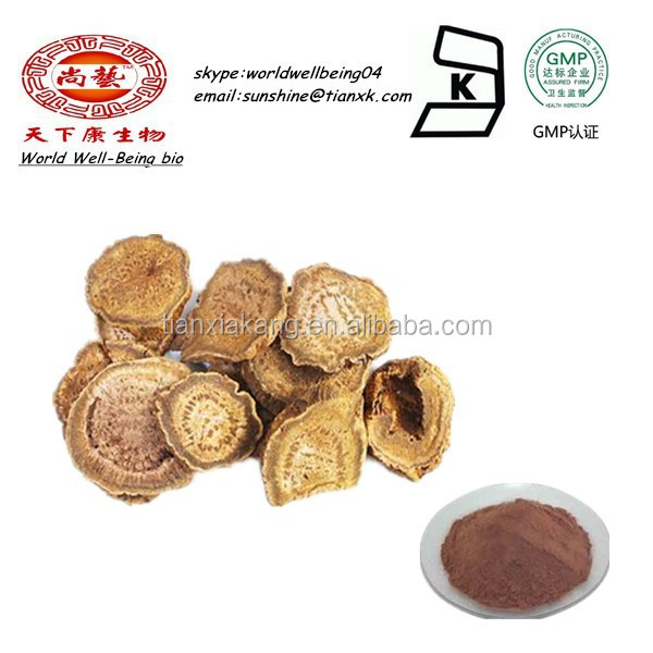 Rheum rhabarbarum Root Extract / Dock Root Powder Extract /Rumex japonicus Houtt P.E.
