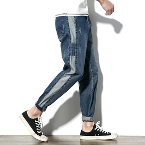 New Style New Model Color Fade Proof Washed Boys Jeans Pants