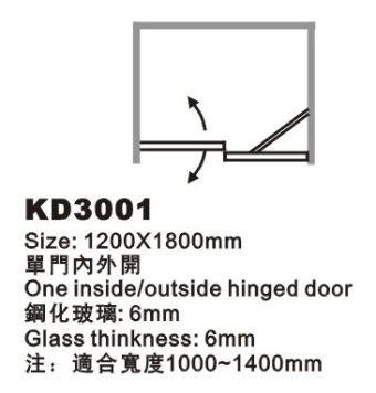 KD3001-2