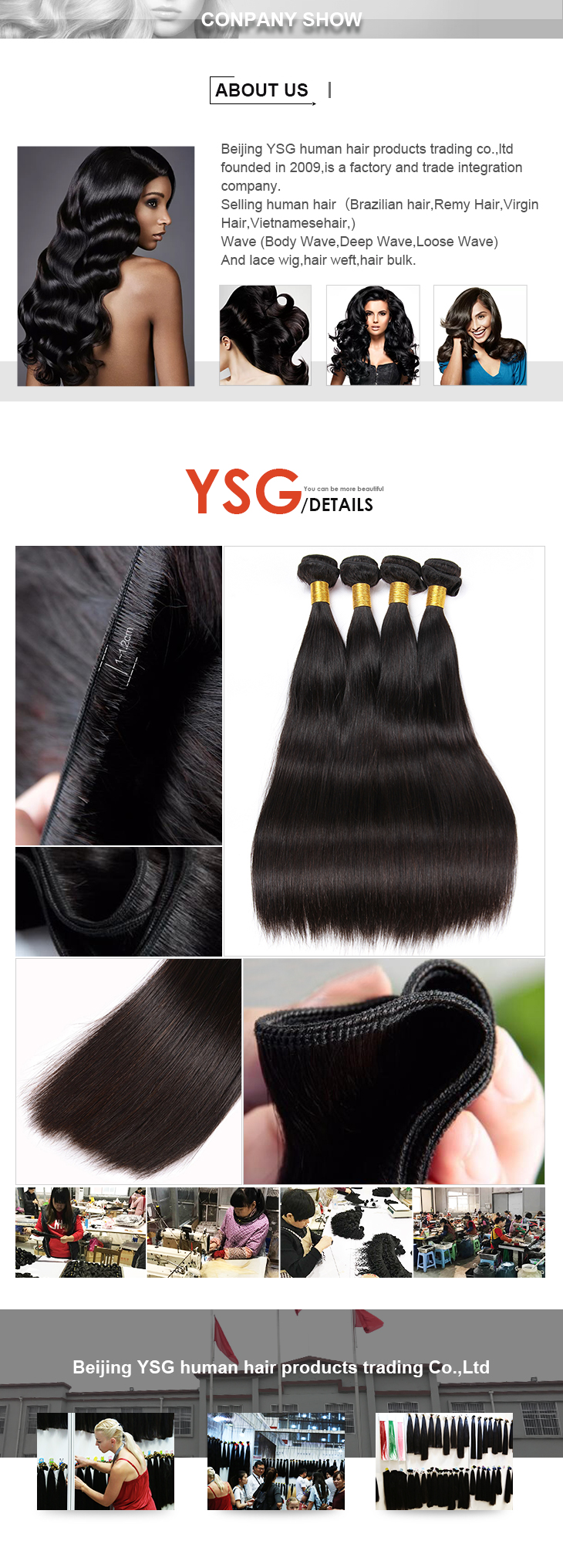 New Arrivals Easy And Simple Cotton String Hair Extension Soft And