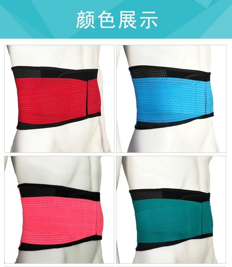 HYL-2993 China manufacturer neoprene waist trainer belt for women