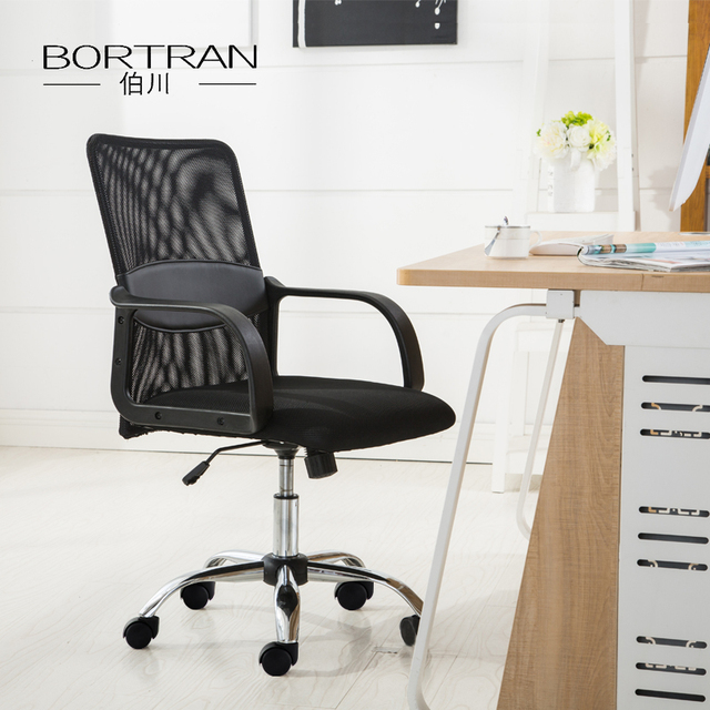 buy cheap china student office chair products find china student