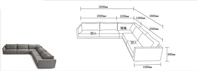 Modern Design Extra Large Corner Sofa