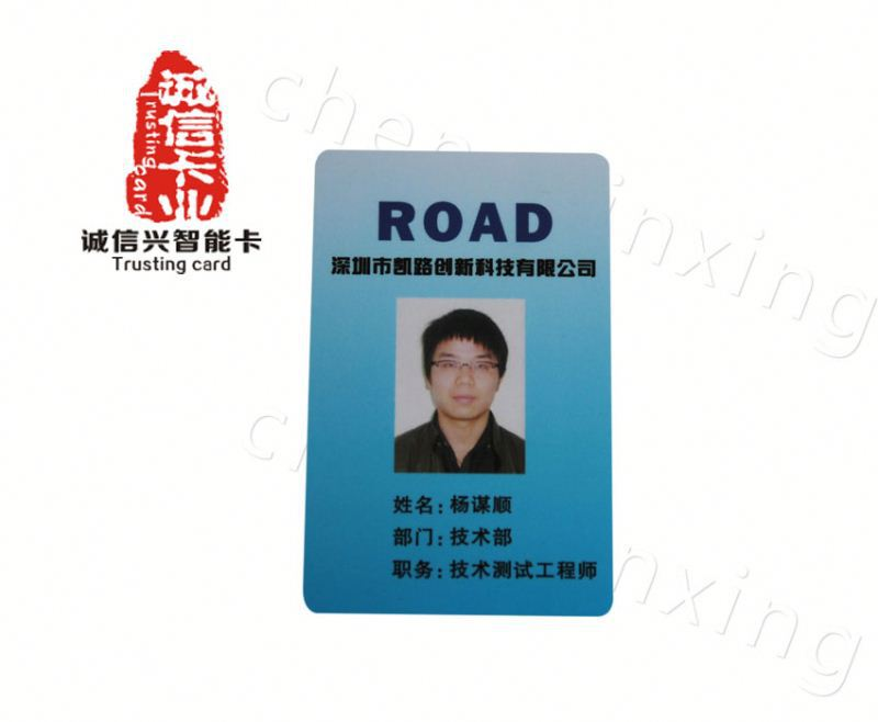 OEM Factory Wholesale Custom Printed national id card may 2014 top quality