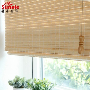 Bamboo Blinds Lowes Bamboo Blinds Lowes Suppliers And Manufacturers