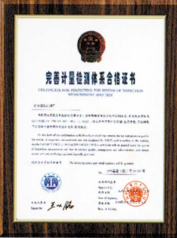 Quality Testing Certificate