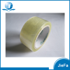 Customized Bopp Tape, Packing Tape, Adhesive Sealing Bopp Tape