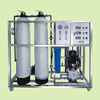 RO Reverse Osmosis System Water Treatment Systems plant