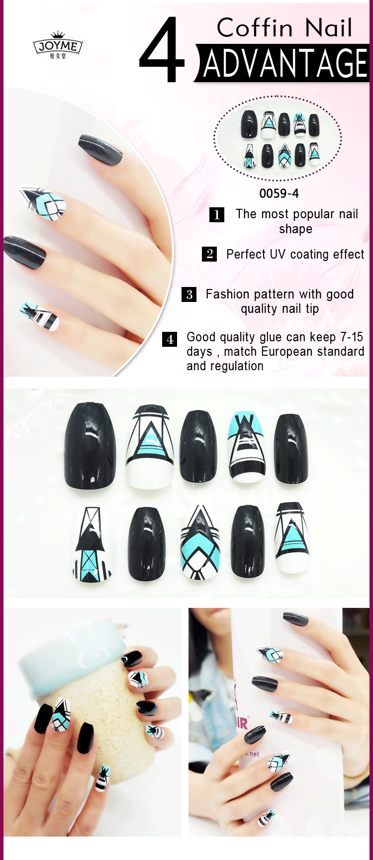 Newair Artificial Nails Tips Wholesale Tropical Short Coffin Free ...