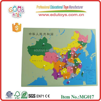 China Map Puzzle.Wooden Brain Puzzle Toy Educational Montessori Material China Puzzle